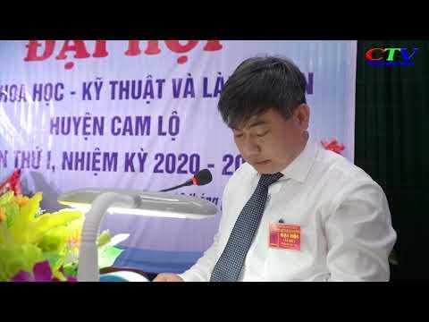 Đại hội Hội Khoa học-Kỹ thuật và Làm vườn huyện Cam Lộ lần thứ I, nhiệm kỳ 2020-2025