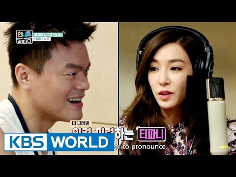 Video Tiffany's thoughts on recording at JYP [Sister's Slam Dunk/2016.09.09] download in MP3, 3GP, MP4, WEBM, AVI, FLV February 2017
