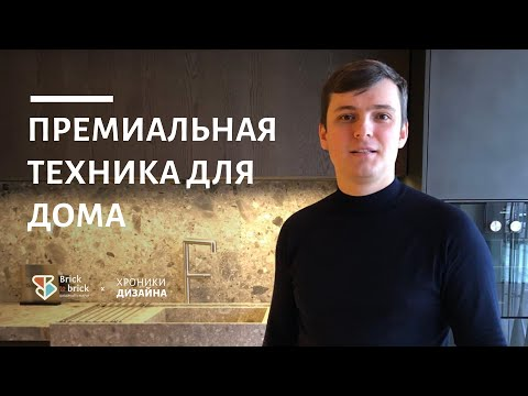 Техника для дома - Отпариватели для одеж… видео
