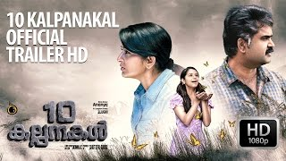 10 Kalpanakal Movie Trailer