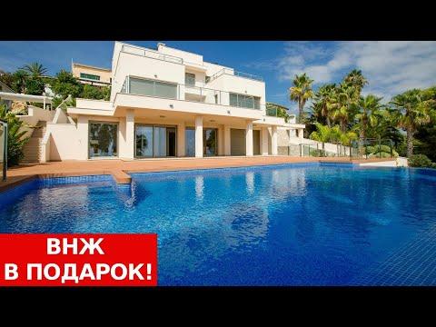 2190000€/Элитная недвижимость в Испании/Элитные виллы в Испании/Вилла у моря в Морайре/Коста Бланка