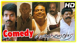 Video Latest Tamil Comedy Scenes 2017 | Vellakkara Durai Comedy Scenes | Vol 1 | Soori | Rajendran MP3, 3GP, MP4, WEBM, AVI, FLV September 2018