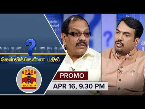 Kelvikkenna-Bathil--Exclusive-Interview-with-Peter-Alphonse-16-04-2016-Promo-Thanthi-TV