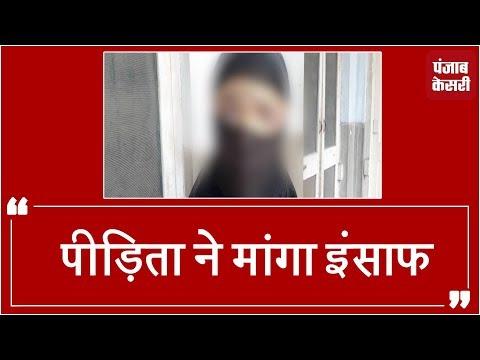 Video 14 वर्षीय लड़की के साथ हुआ Rape download in MP3, 3GP, MP4, WEBM, AVI, FLV January 2017