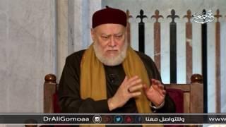 أوصى أبي قبل موته بصدقة فهل يجب الاستمرار عليها؟ | أ.د علي جمعة