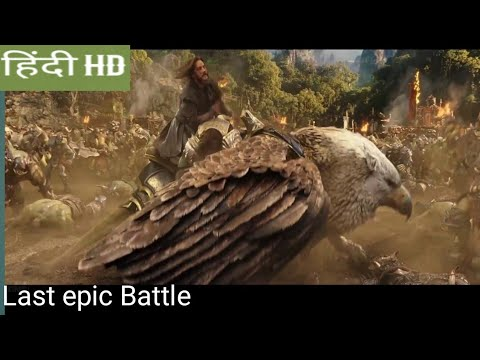 warcraft : warcraft movie last end fight scene in hindi B part (6/6)