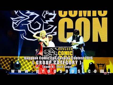 Bangkok Comic Con 2016 Cosplay Contest – Team 4 | Lost Saga