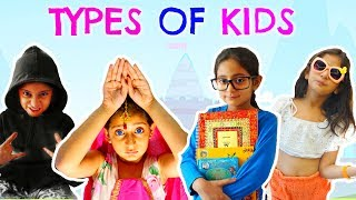 Video Types Of Kids - Children's Day Special | MyMissAnand MP3, 3GP, MP4, WEBM, AVI, FLV Agustus 2018