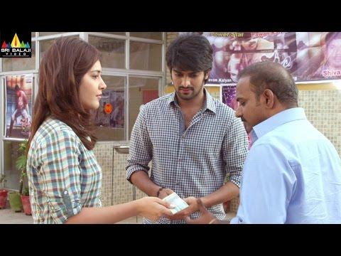 Oohalu Gusagusalade Movie || Naga Shaurya Rashi Khanna Theater Scene
