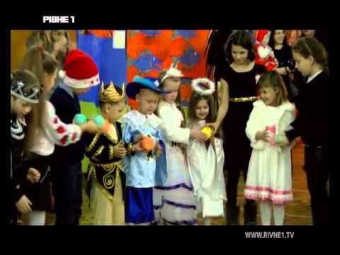 """Дитяча телестудія """"Рівне 1"""" [201-й випуск]"""