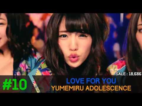 Jpop Oricon Weekly Chart Top 25 Week 32 [ 2016/08/08 ]