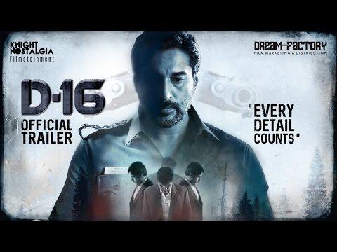 Dhuruvangal Pathinaaru - D16 | Official Trailer w/eng subs | Rahman | Karthick Naren