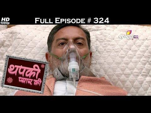 Trishakthi - 20th May 2016 - त्रिशक्ति - Full Episode