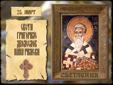 SVETAČNIK 25. MART