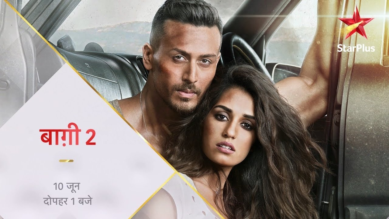 Baaghi 2 | The Rebels Are Here
