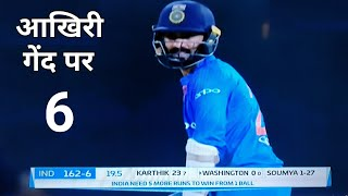 India beat Bangladesh by 4 wickets, Dinesh Karthik Man of The Match