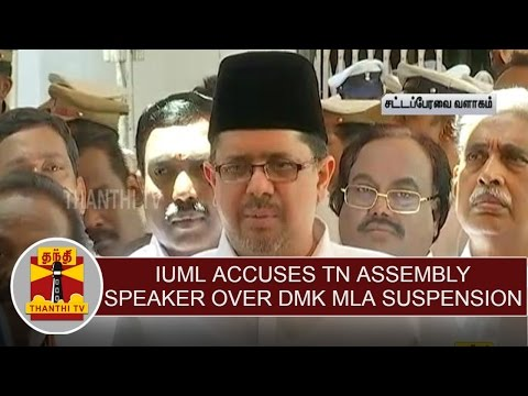 Muslim-League-MLA-Abubacker-accuses-TN-Assembly-Speaker-over-DMK-MLA-suspension