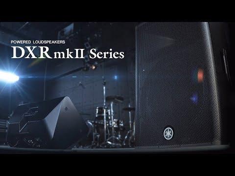 Itt a Yamaha DXR mkII aktív hangfalcsalád