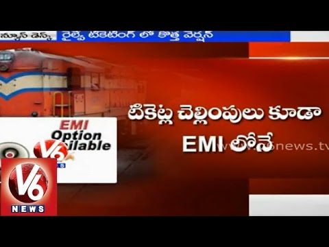 Indian railway introduced EMI for your railway tickets
