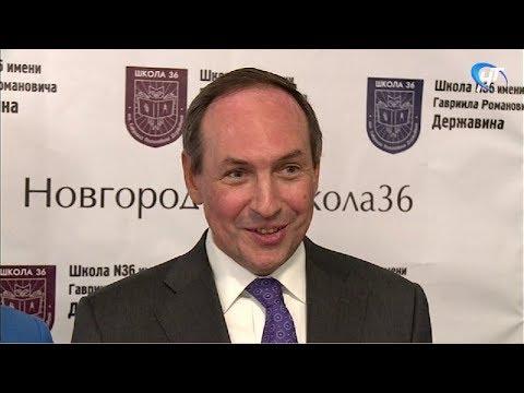 Великий Новгород посетил депутат Госдумы, член генсовета партии «Единая Россия» Вячеслав Никонов