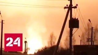 Крупный пожар на газопроводе в Серпухове: огненный факел взмывал на 15 метров — Россия 24