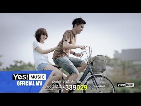 sunshine - Download MP3 ได้ที่ *339029 และ http://bit.ly/1qrxW5W Download on iTunes : http://bit.ly/OVbvHr Listen on Deezer : http://bit.ly/1jZ7dtu การแอบรักใครสักคน......
