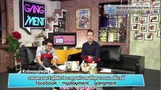 Gang 'Ment 10 Feburary 2014 - Thai TV Show
