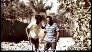 Siya Siya Biyosie - Temesgen Gebregziabeher