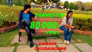 Chusi Chudangane Video Song    Chalo Movie    karthik , Dhivya    cover song by RAJ RJ