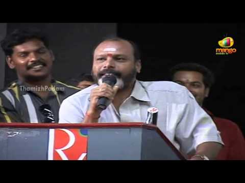 Nooram Naal Movie Audio Launch - Part 1 - Vijaya Chiranjeevi, Kovai Sarala, Pandiarajan
