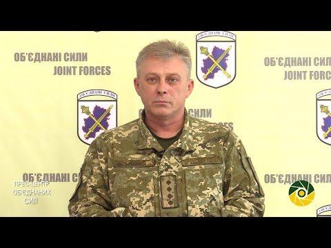 Брифінг представника прес-центру Об′єднаних сил 15.05.2018 р.