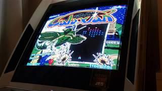Swarm (Arcade Emulated / M.A.M.E.) by JES