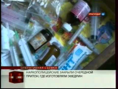 Что наркоманы делают с бронхолитином