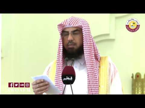 خطبة الجمعة بعنوان السرائر للشيخ د. محمد المريخي