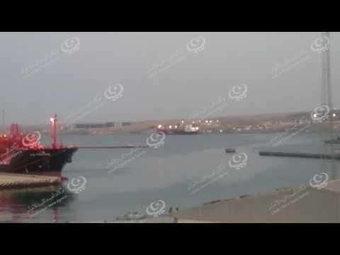 بعد خلاف دخول ناقلة لتحميل النفط من ميناء الحريقة