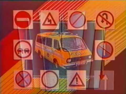 Статичные заставки ЦТ СССР (видео)