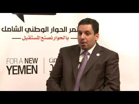 تصريح الأمين العام لمؤتمر الحوار حول توقيع اتفاق الحل العادل للقضية الجنوبية