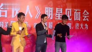 Nonton American Dreams In China Premiere In Nanchang 19th May 2013  Incl  Them Singing The Theme Song Film Subtitle Indonesia Streaming Movie Download