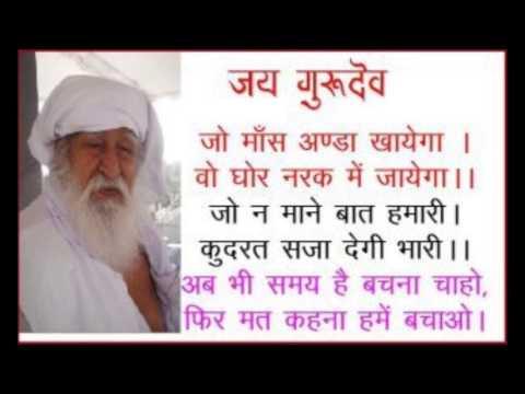 Video Jai Gurudev Satsang 26 nov 1998 download in MP3, 3GP, MP4, WEBM, AVI, FLV January 2017