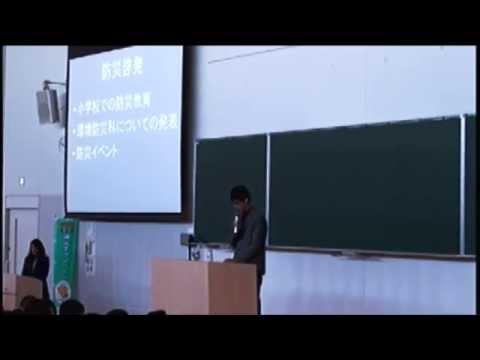 「ぼうさい甲子園 」10周年記念フォーラム−5:今井直人