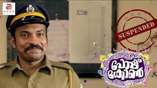 Video Malayalam Movie 2016   Popcorn   Comedy Scene   Soubin Shahir Comedy   Malayalam Comedy Scene 2016 MP3, 3GP, MP4, WEBM, AVI, FLV Desember 2018