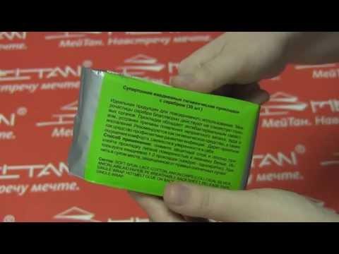 Супертонкие ежедневные гигиенические прокладки с серебром/ 30 штук. Средства интимной гигиены Ju Mei MeiTan