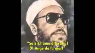 Cheikh Kichk La Fin Du Monde
