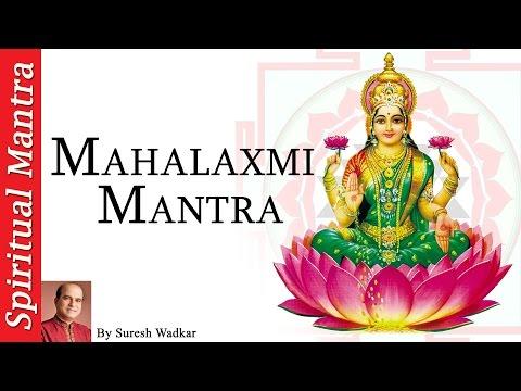 Mahalaxmi Mantra by Suresh Wadkar