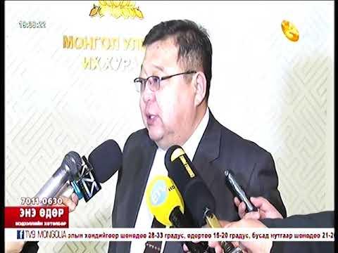Монголбанкны ерөнхийлөгч Н.Золжаргалыг шалгаж байна