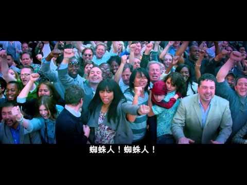 《蜘蛛人驚奇再起2:電光之戰》隱藏版預告 2014/4/23上映!
