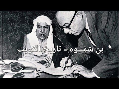 شركة ناقلات النفط الكويتية -  أكبر ناقلة نفط في العالم عام 1968م