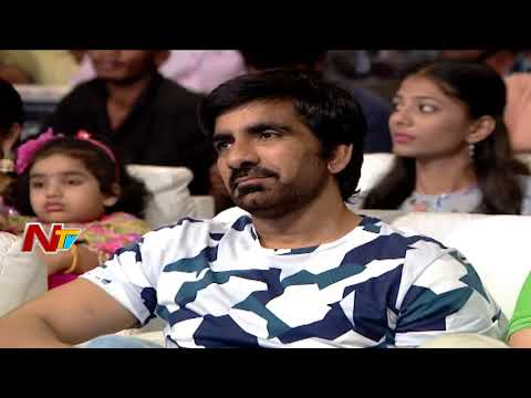 Raja The Great Pre Release Event Highlights || Ravi Teja || Mehreen || Anil Ravipudi