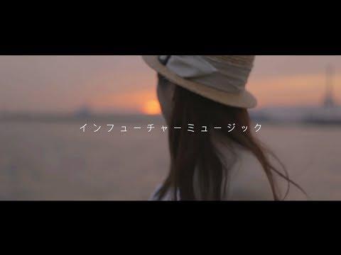 『インフューチャーミュージック』 フルPV ( #ハニーゴーラン #ハニゴ )