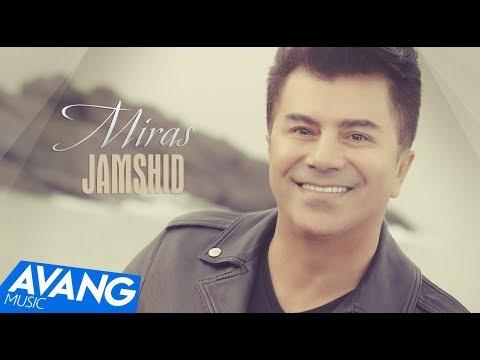 Jamshid - Miras (Клипхои Эрони 2018)